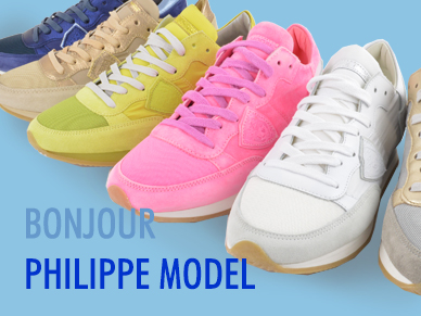 phillipe model